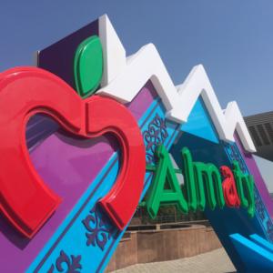 Фото управления культуры Алматы
