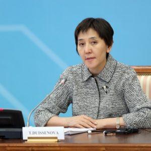 Тамара Дуйсенова, фото с сайта премьер-министра