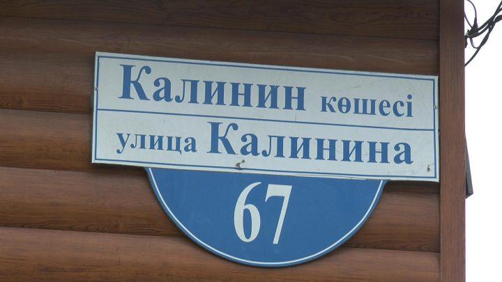 ulitsa-kalinina