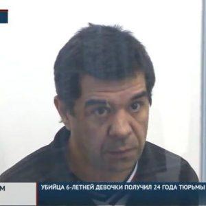"""Артур Оглы, скриншот с сюжета Первого канала """"Евразия"""""""