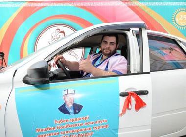 Источник - пресс-служба акимата Кызылординской области