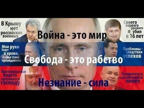 информационная война Путин Россия