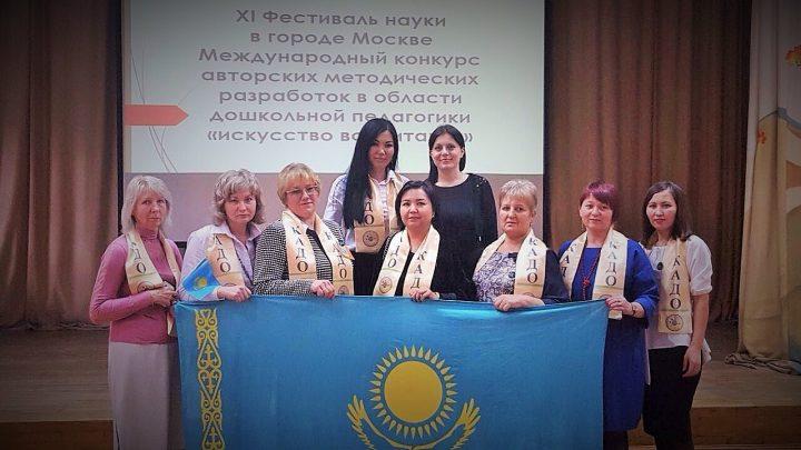 Фото пресс-службы акима Алматинской области