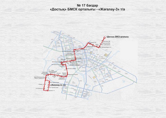 Источник - официальный сайт акимата Астаны