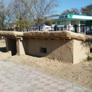 Музей-заповедник Отырар