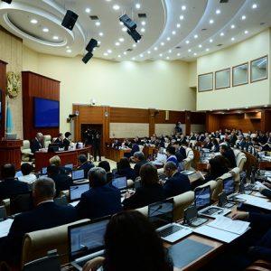 Фото пресс-службы парламента
