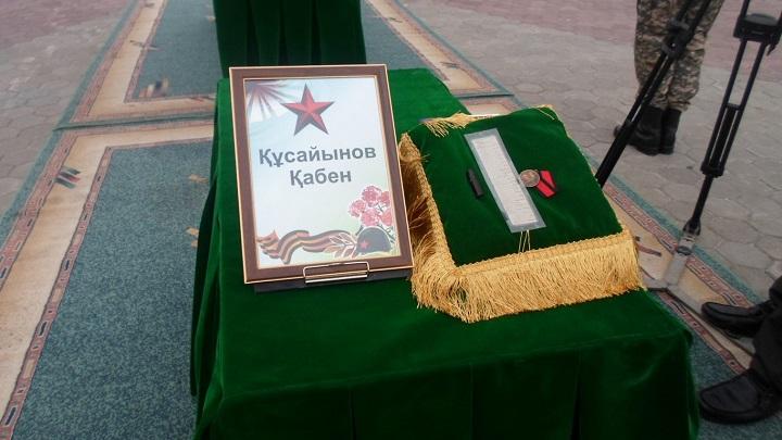 raskopki-shhuchinsk