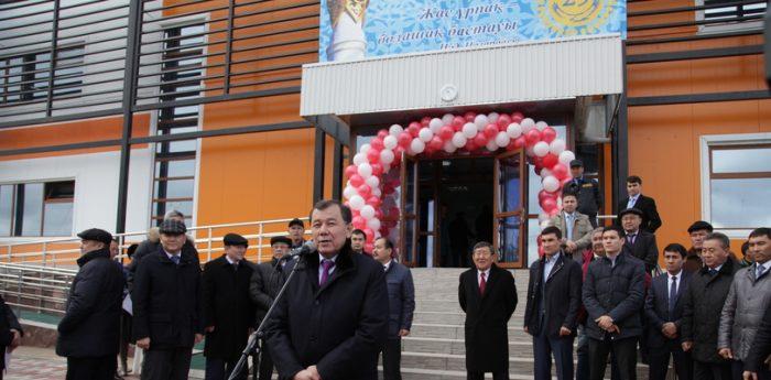 Источник - сайт акимата Жамбылской области
