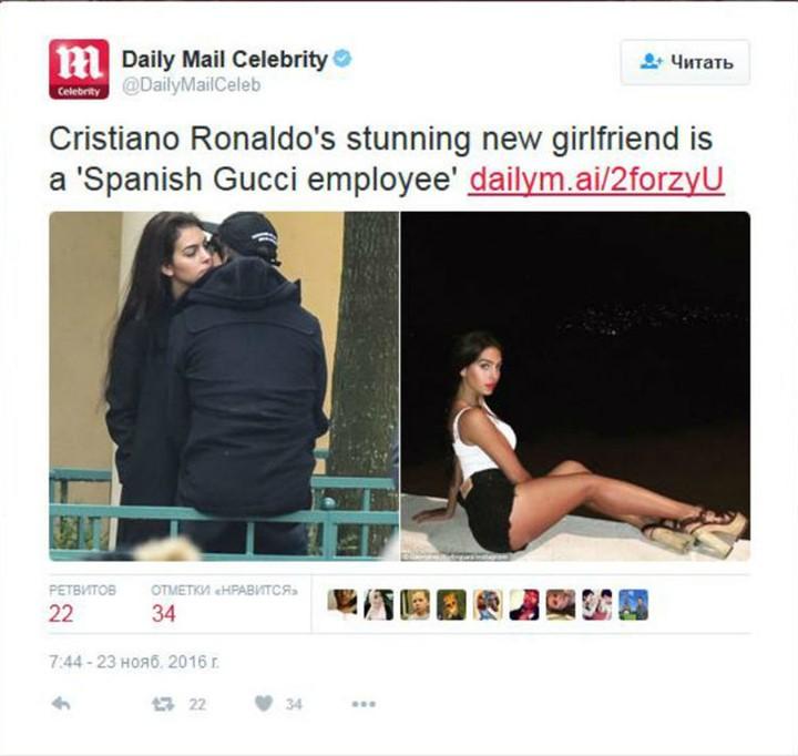 Новая девушка Криштиану Роналду