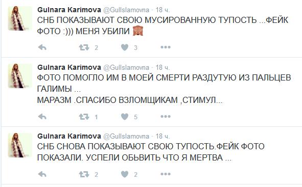 Сын Гульнары Каримовой опроверг сообщения СМИ о ее смерти