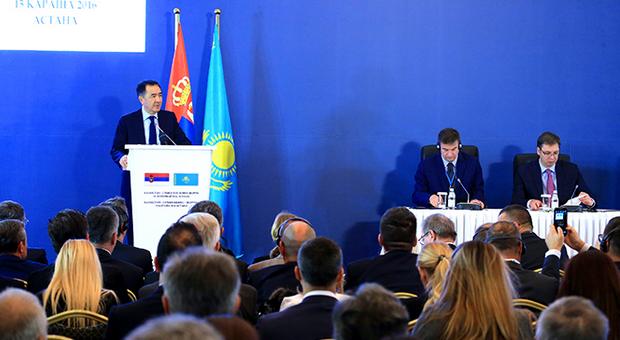 Сагинтаев на казахстанско-сербском бизнес-форуме