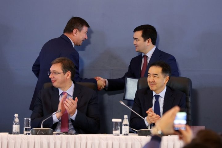 бизнес форум рк сербия