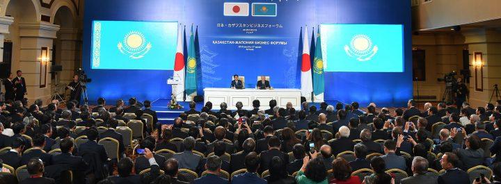 Бизнес-форум Япония - Казахстан