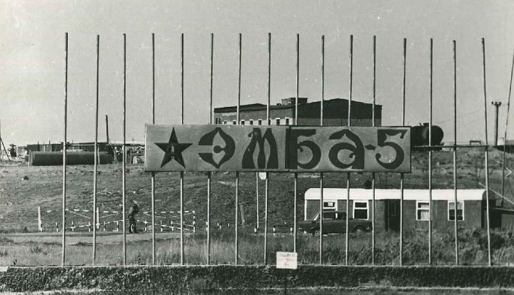 Военные базы России в Казахстане