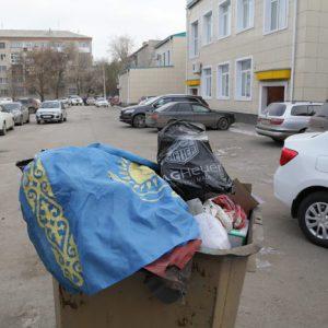 """Фото """"Новой газеты"""""""