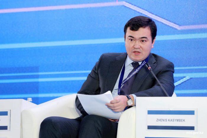 Касымбек на XI Инновационном конгрессе в Астане