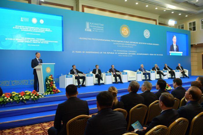 конференция в честь 25-летия независимости в Астане