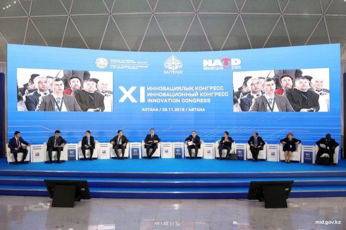 Картинки по запросу XI Инновационный конгресс