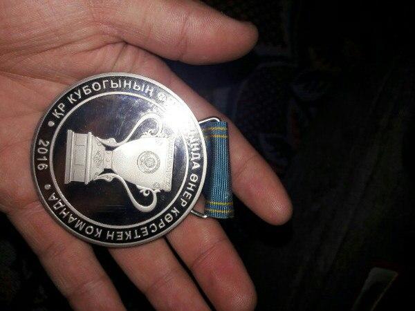 Медаль за участие в финале Кубка Казахстана