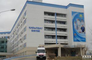 больница в Актау