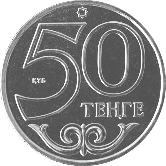 памятная монета Нацбанка РК