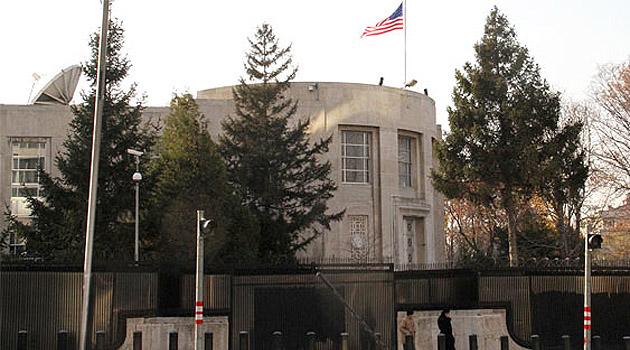 Посольство США вАнкаре закрывается