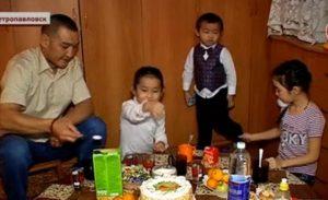 многодетная семья из Петропавловска