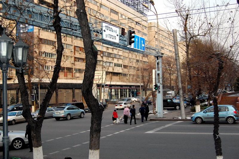 Участок улицы Гоголя в Алматы