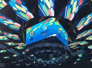 церемония открытия универсиады