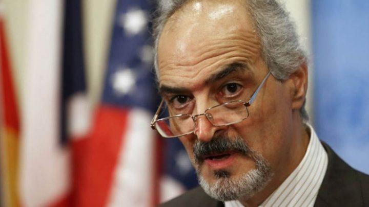 Навстрече поСирии вАстане обсудят гуманитарные иполитические вопросы