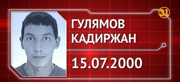 Кадиржан Гулямов, знакомый Темира Акбердиева