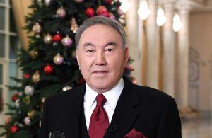 Назарбаев, Новый год