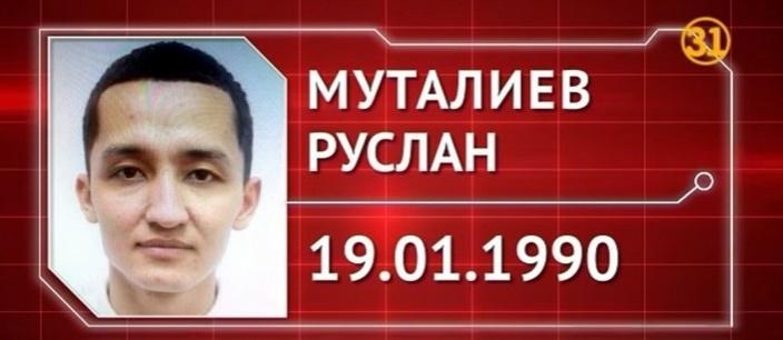 Руслан Муталиев, знакомый Темира Акбердиева