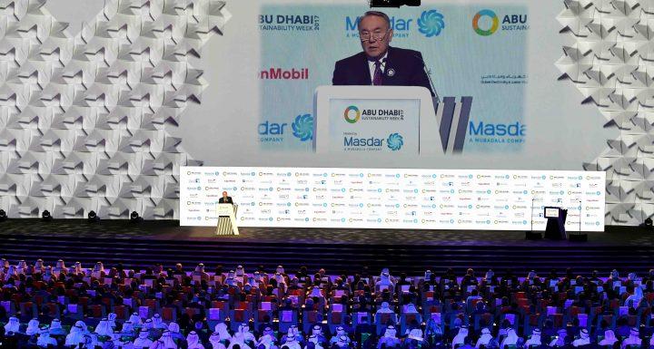 """Нурсултан Назарбаев на саммите """"Энергия будущего"""""""