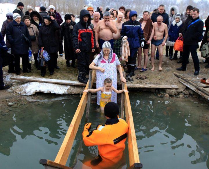 купания на Крещение Господне