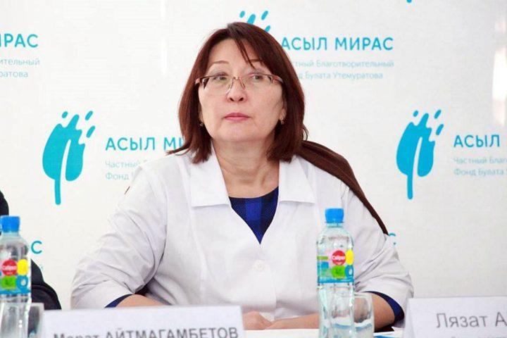 Лязат Актаева. Фото: bnews.kz