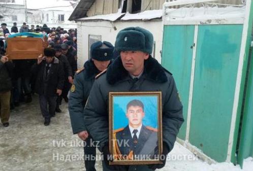 Похороны Амира Аралбаева