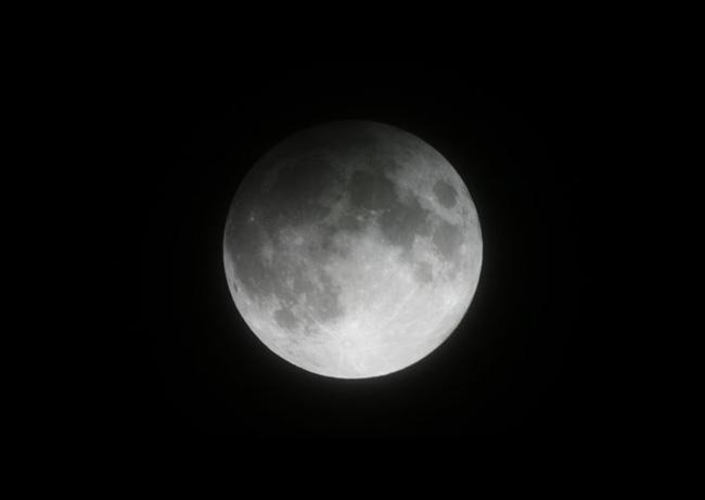 Граждане Екатеринбурга увидят полутеневое лунное затмение