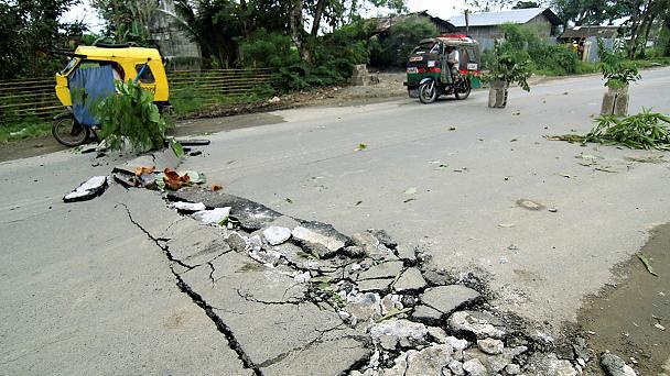 Землетрясение 11 февраля 2017, 15 погибших