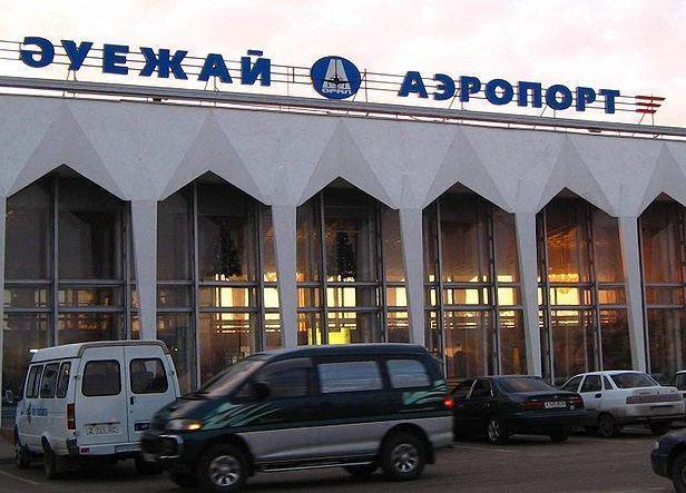 Аэропорт Уральска