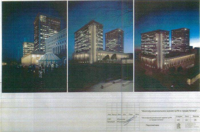 Сооружение ЦУМа вАстане снесут в будущем году