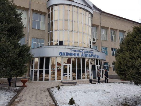 Здание аппарата акима Тюлькубасского района