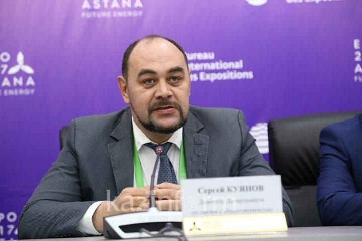 Сергей Куянов. Фото: inform.kz