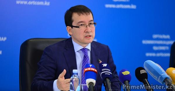 министр по экономике и финансовой политике ЕЭК
