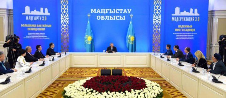 назарбаев в мангистауской области