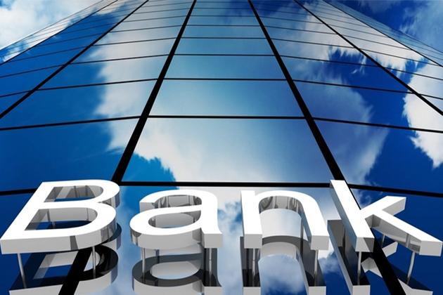 Банки Казахстана: Кому доверить свои средства?
