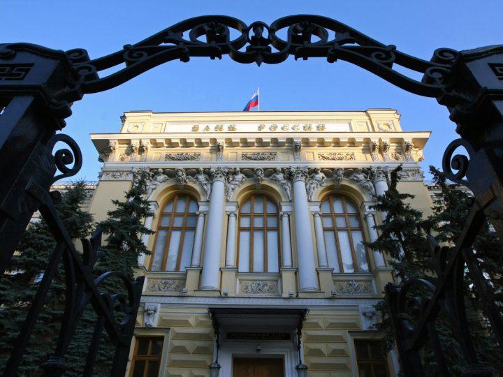 ИзЦентробанка в столице России украли 11 млн.