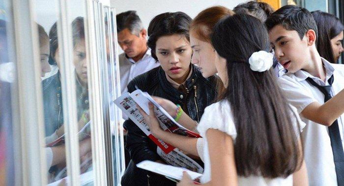 Узбекские старшеклассники