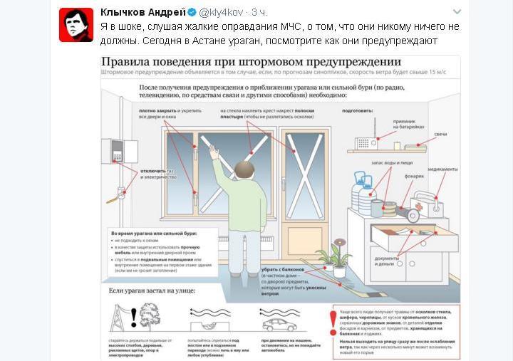 российский депутат Клычков хвалит казахстанский КЧС