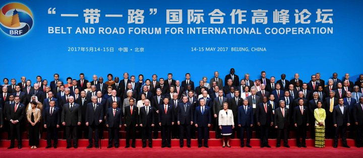 главы государств, форум международного сотрудничества
